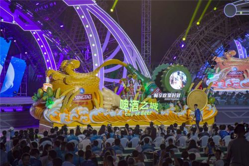 Bottoms up! Qingdao Intl Beer Festival welcomes world revelers