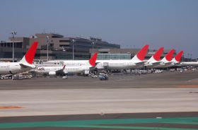 Industry Collaboration Brings New Era for Airport Slot Allocation