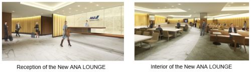 ANA to Open New Lounge in Narita International Airport on March 29