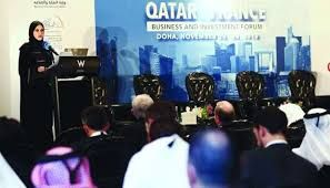 NTC introduces globally-coordinated promotion campaign to endorse Qatar