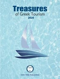 Kos keen on developing a new destination brand identity, says Greek Tourism Ministry!