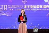 Ireland wins business tourism destination award in China
