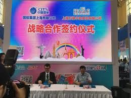 At 16th Shanghai World Travel Fair, IEG endorses international tourism!