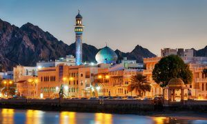 Radisson Hotel Group Leads Growth In Oman With the New Radisson Hotel Apartments Muscat