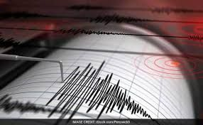El Salvador jolted by strong 6.6-magnitude earthquake, tsunami ruled out