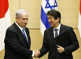 Jerusalem mayor meeting with elected Japanese officials to talk about Israeli-Japanese cooperation