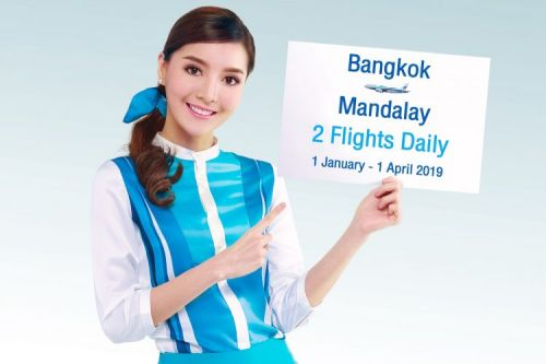 Bangkok Airways adds more flights between Bangkok and Mandalay