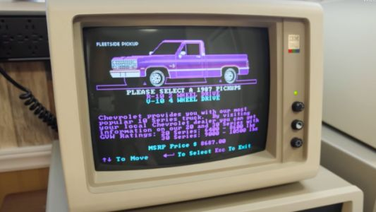 Chevy's 1987 MS-DOS 'Build And Price' Program Was Totally Rad