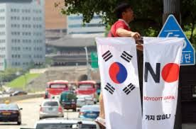 South Korea planning special campaign to promote local tourism during Liberation Day holiday