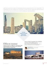 The success story of Greek tourism was informed to the world