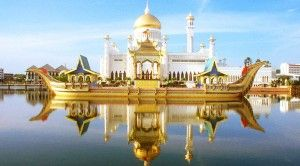 Brunei focused on medical, educational and eco-tourism