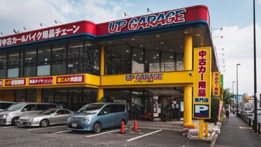 Up Garage Is the Auto Parts Store of Your Dreams