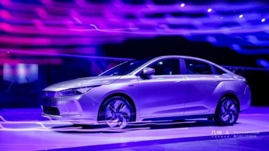 While All of You Were Doing Whatever, Geely Was Launching a Whole New EV Brand