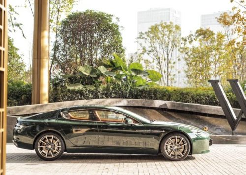 Waldorf Astoria and Aston Martin Announce Global Partnership