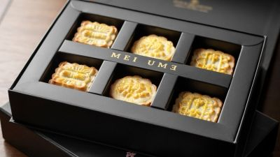 Mooncakes at Mei UME at Four Seasons Hotel London at Ten Trinity Square To Celebrate MID-Autumn Festival