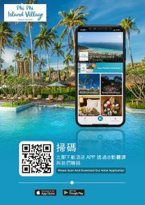 Phi Phi Island Village Beach Resort launched concierge app, easier customer access to services