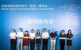 Hainan Int'l Tourism Island Carnival to be hosted from Nov. 22