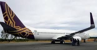 SIA And Vistara To Expand Codeshare Agreement To International Flights