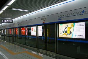 Chengdu to introduce two new express metro lines