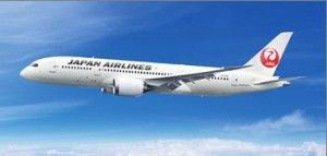 Japan Airlines receives first Airbus Aircraft in Toulouse
