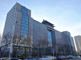 JD buys Beijing Jade Palace Hotel for $398m