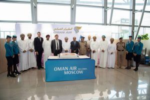 Oman Air Launches New Service To Moscow