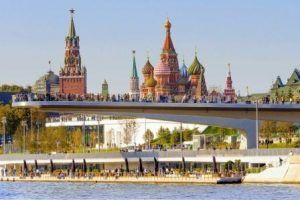 Moscow City presented new opportunities for English tourists at WTM London 2018