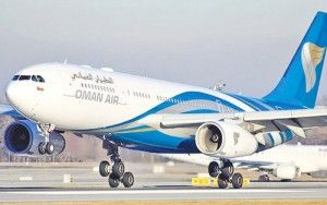 New destinations added by Oman Air to Lufthansa codeshare deal