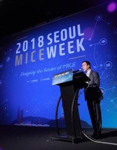 Seoul MICE Week tackles strategy ahead of city's MICE cluster expansion