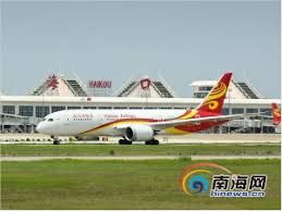 Between Haikou & Cheongju, direct air routes introduced!