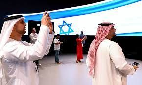 The UAE and Israel review economic ties during Expo 2020 Dubai