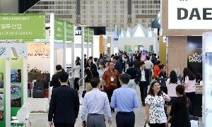 Korea's Leading Business Events' Trade Show to Kick-off on June 12