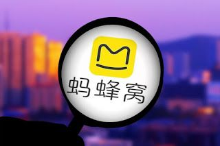 Tencent Leads $250 Million Round in Chinese Travel Site Mafengwo