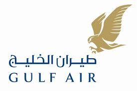 Gulf air Adds Four American Airports Through etihad airways Codeshare