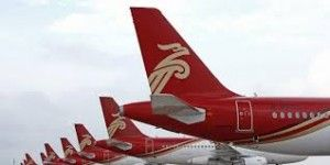 Shenzhen Airlines entering in Europe's market to introducing route to Heathrow Airport