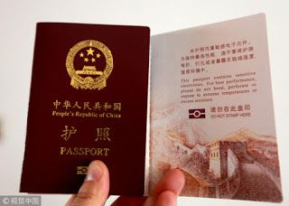 China enters into visa-free travel deals with six more countries in 2018