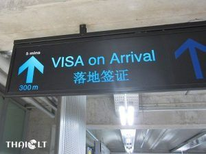 Travellers can now avail new electronic visa on arrival service in Thailand